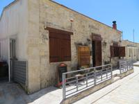 Kathikas - Yiannis Taverne