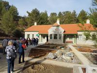 Geopark am Olymp
