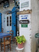 Silvester-Rundreise Zypern - Weindorf Vouni