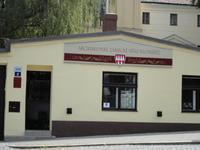 Erzbischöflicher Weinkeller_Eingang