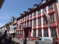 Heidelberg_Pfälzisches_Landesmuseum