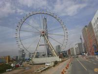 Hafen-City