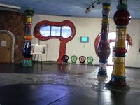 Hundertwasser -Markthalle in Altenrhein