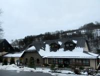 Rittersgrün Landhotel