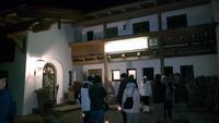 Laternen-Wanderung von der Niederalm zum Hotel