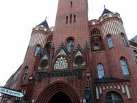 Rathaus Köpenick von 1905