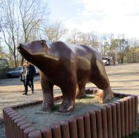 Wolf- und Bärenpark Worbis