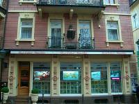 Baden- Baden, Dostojewskij- Haus
