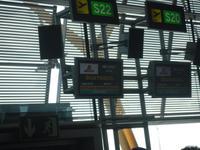 Auf nach Quito