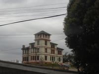 Sozialhilfeamt von Riobamba