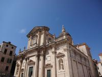 Die Kathedrale Dubrovniks