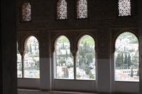 Blick auf Granada in der La Alhambra