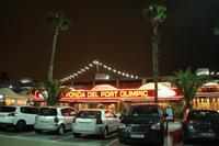 Abschluss Abendessen am Hafen von Barcelona