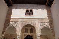 Cuarto Dorado (vergoldetes Zimmer), Alhambra