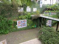Botanischer Garten Monte Palace