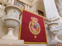 Köningspalast Wappen