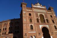 Exklusive Städtereise Madrid in kleiner Reisegruppe (215)