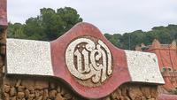 Logo des Park Guell