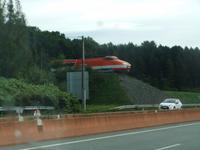 Belfort. TGV 001