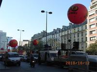 Paris streikt