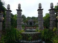 Garten von Arundel Castle