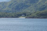 Am Loch nan Uamh