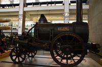 121 London, Sience Museum