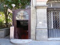 Eingang zur Bäckerei