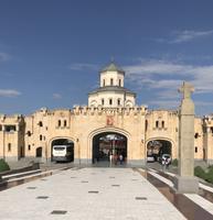 Tbilissi: Sameba-Kathedrale