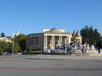 Kolchis-Springbrunnen mit Theater in Kutaisi