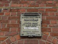 Litauen, Kaunas, Perkünas-Haus