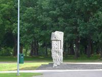 Estland, Tallinn, Denkmal an der Sängerwiese