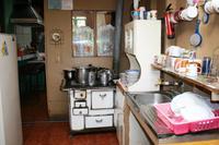 Küche von Dona Flori