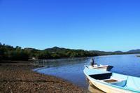 Costa Rica - Insel Chira