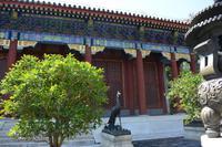 Peking_Sommerpalas (4)