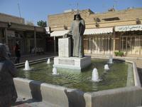 Isfahan - Dscholfa Viertel (Armenierviertel) - Denkmal zum Buchdruck