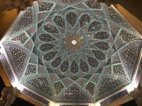 Shiraz - Hafis-Mausoleum