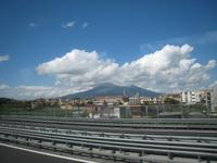 Blick zum Vesuv