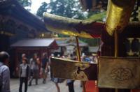 Tempelanlage Nikko