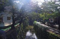 Philosophenpfad - Kyoto