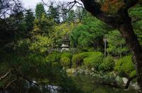 Heian-Schrein-Garten - Kyoto