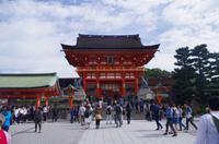 Fushimi-Inari-Schrein - Kyoto