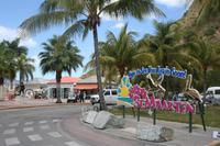 Willkommen auf der Karibikinsel St. Maarten