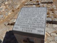 Kreta, Spinalonga, Friedhof