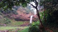 Falls View Resort