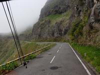 Madeira, Fahrt auf die Hochebene Paul de Serra