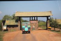 Eingang zum Yala-Nationalpark im Süden Sri Lankas
