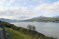 Island - Blick auf Akureyri