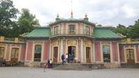 Schloss Drottningholm (Chinesisches Pavillon)
