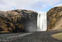 Skogar-Wasserfall